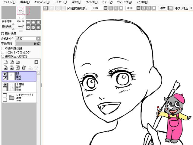 女の子イラストの顔をsaiで描く時の描き方と表情と簡単な修正方法 かくぬる工房