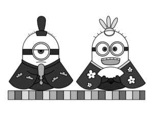 ミニオンズ 雛人形 白黒 フリー素材