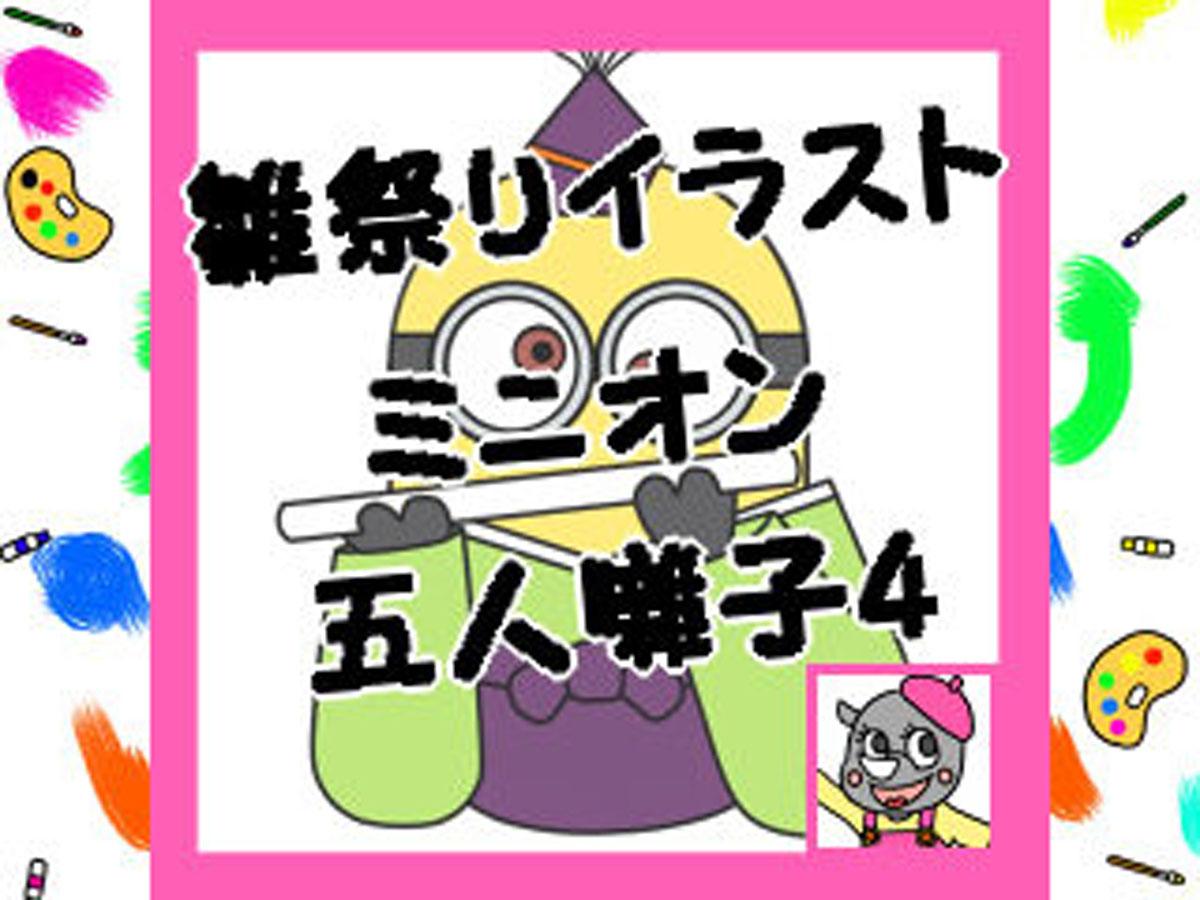 ヒーリングっとプリキュア4人目