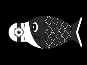 ミニオンズ 鯉のぼり 白黒 フリー素材