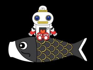 ガラピコ 鯉のぼり フリー素材