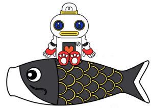 ガラピコ 鯉のぼり 印刷用素材