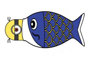 ミニオンズ 鯉のぼり 印刷用素材 青