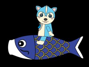 ムームー 鯉のぼり フリー素材