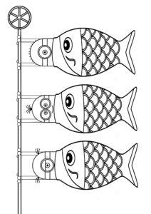 ミニオンズ 鯉のぼり 塗り絵