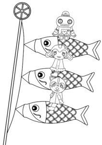 ガラピコぷ~ 鯉のぼり ぬりえ
