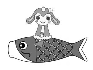 チョロミー 鯉のぼり 白黒 フリー素材