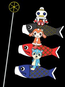 ガラピコぷ~ 鯉のぼり フリー素材