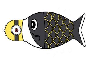 ミニオンズ 鯉のぼり 印刷用素材 黒