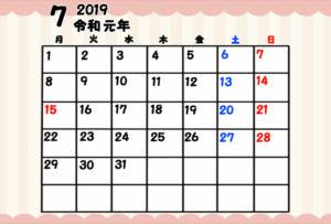 令和元年 7月 月間カレンダー 無料 ガーリー 月曜始まり