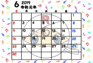 令和元年 6月 月間カレンダー 無料 アンパンマン 日曜始まり