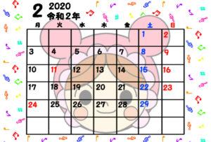 令和2年 2月 月間カレンダー 無料 アンパンマン 月曜始まり