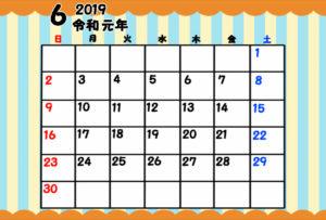 令和元年 6月 月間カレンダー 無料 ガーリー 日曜始まり