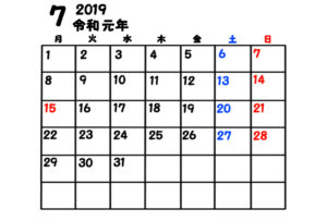 令和元年 7月 月間カレンダー 無料 シンプル 月曜始まり