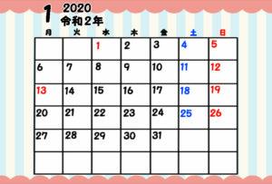 令和2年 1月 月間カレンダー 無料 ガーリー 月曜始まり