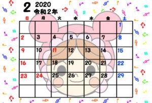 令和2年 2月 月間カレンダー 無料 アンパンマン 日曜始まり