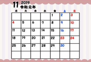 令和元年 11月 月間カレンダー 無料 ガーリー 月曜始まり