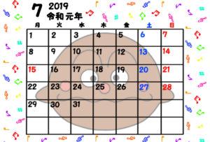 令和元年 7月 月間カレンダー 無料 アンパンマン 月曜始まり