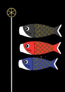 鯉のぼり フリー素材 こどもの日