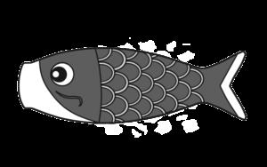 鯉のぼり 白黒 フリー素材