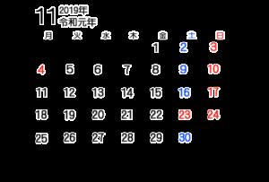 令和元年 11月 月間カレンダー シンプル 無料 月曜始まり ゴシック体