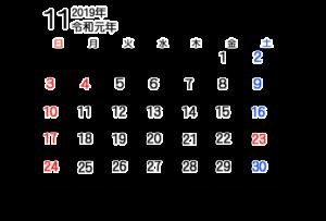令和元年 11月 月間カレンダー シンプル 無料 日曜始まり ゴシック体