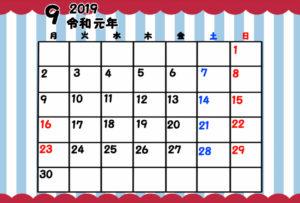 令和元年 9月 月間カレンダー 無料 ガーリー 月曜始まり