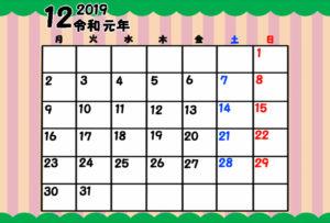 令和元年 12月 月間カレンダー 無料 ガーリー 月曜始まり