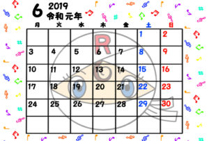 令和元年 6月 月間カレンダー 無料 アンパンマン 月曜始まり