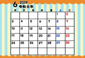 令和元年 6月 月間カレンダー 無料 ガーリー 月曜始まり