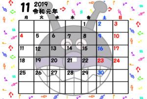 令和元年 11月 月間カレンダー 無料 アンパンマン 月曜始まり