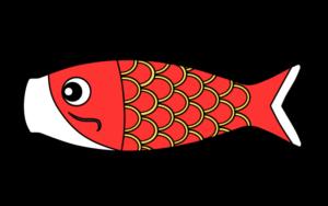 鯉のぼり フリー素材 赤