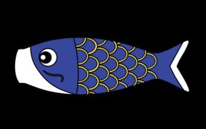 鯉のぼり フリー素材 青