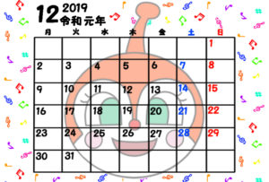 令和元年 12月 月間カレンダー 無料 アンパンマン 月曜始まり