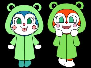 ドキンちゃん コキンちゃん フリー素材 カエル