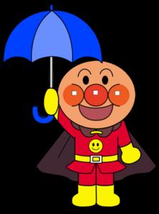 アンパンマン フリー素材 傘