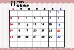 令和元年 11月 月間カレンダー 無料 ガーリー 日曜始まり