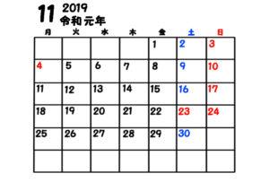令和元年 11月 月間カレンダー 無料 シンプル 月曜始まり