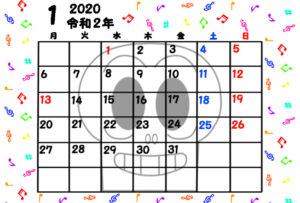 令和2年 1月 月間カレンダー 無料 アンパンマン 月曜始まり