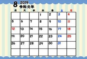 令和元年 8月 月間カレンダー 無料 ガーリー 月曜始まり