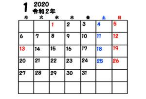 令和2年 1月 月間カレンダー 無料 シンプル 月曜始まり