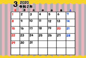 令和2年 3月 月間カレンダー 無料 ガーリー 日曜始まり