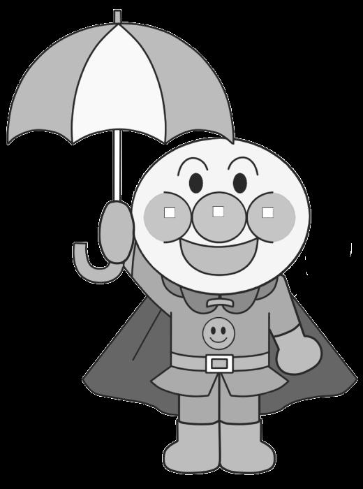アンパンマン風白黒フリー素材 雨の日イラスト かくぬる工房