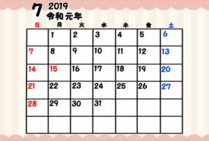令和元年 7月 月間カレンダー 無料 ガーリー 日曜始まり
