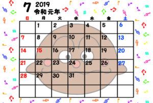 令和元年 7月 月間カレンダー 無料 アンパンマン 日曜始まり