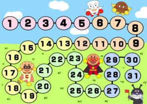 トイレトレーニング用カレンダー アンパンマン 31日 男の子