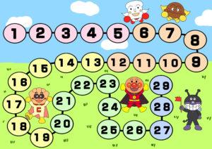 トイレトレーニング用カレンダー アンパンマン 29日 男の子