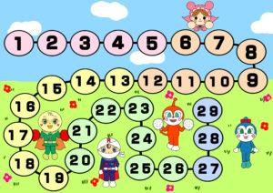 トイレトレーニング用カレンダー アンパンマン 29日 女の子