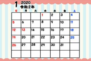 令和2年 1月 月間カレンダー 無料 ガーリー 日曜始まり