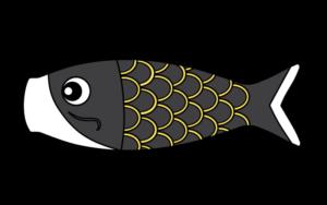 鯉のぼり フリー素材 黒